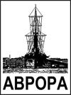 http://litavrora.ru/