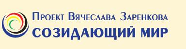 http://www.sozmir.ru/