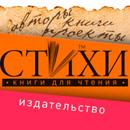 http://www.facebook.com/sibtrakt.stihi/